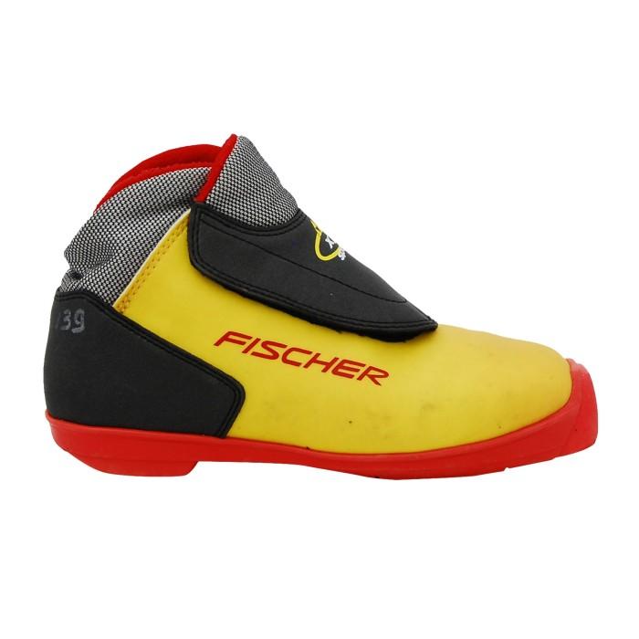 Gebrauchter Langlaufschuh Fischer XJ gelb sport