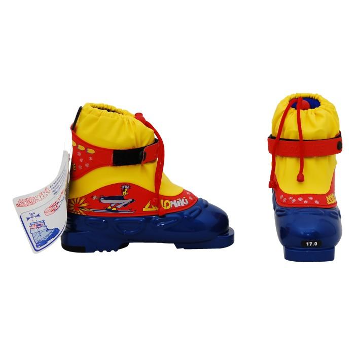Ski Shoes Junior Dolomite Dolomiki